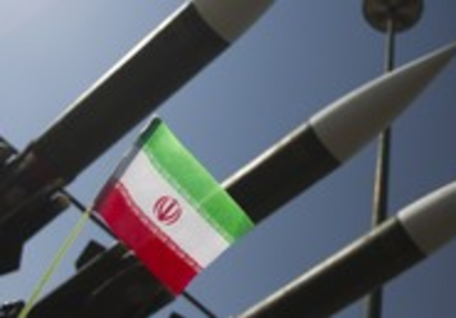 Iranian missiles with flag in Tehran