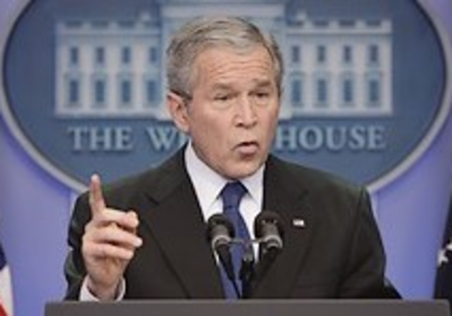 Bush: Iran has more to explain