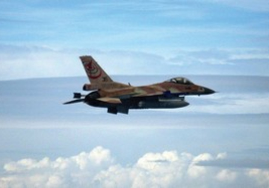 IAF plane takes part in maneuvers [file]