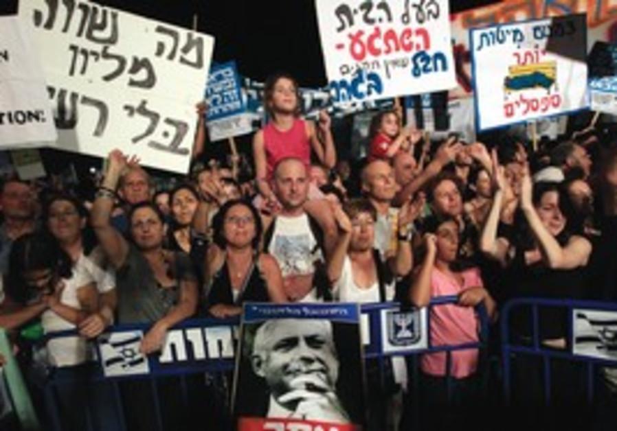 Tel Aviv social justice demonstration
