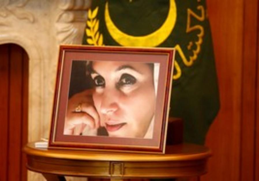 Portrait of Benazir Bhutto