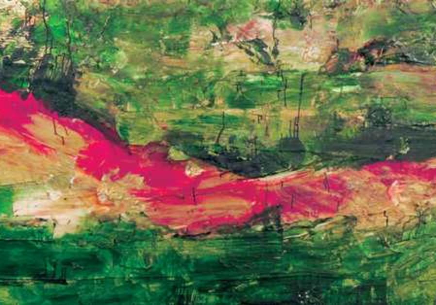 Moshe Gershuni painting 521