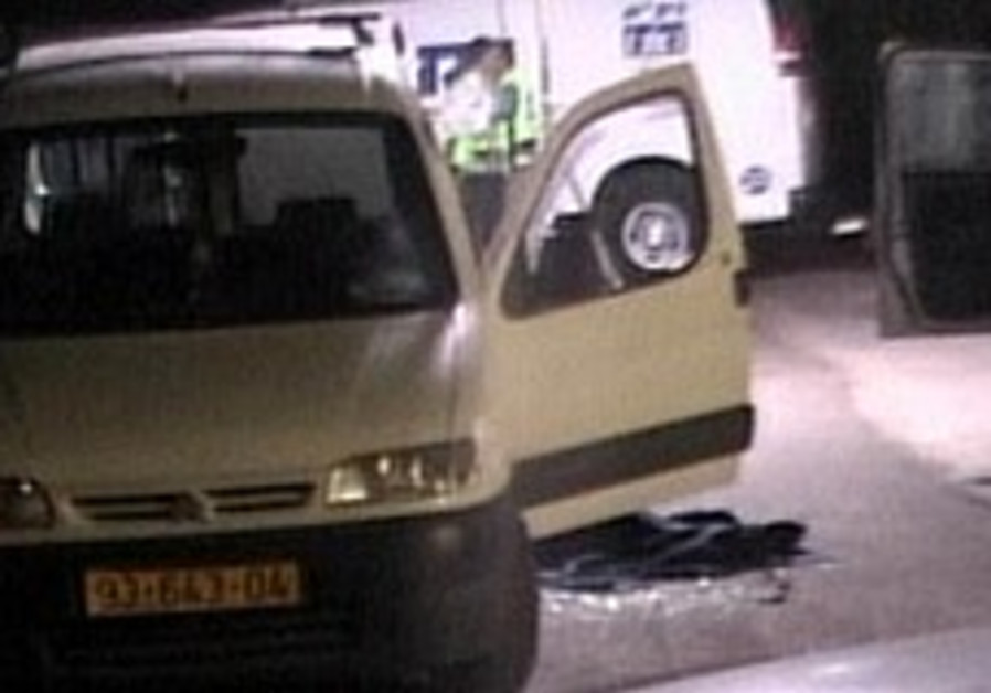 The scene of Sunday night's shooting in Zikim.