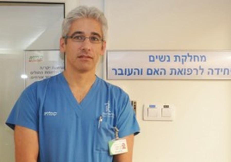 Dr Avi Weissbuch of Kaplan Medical Center