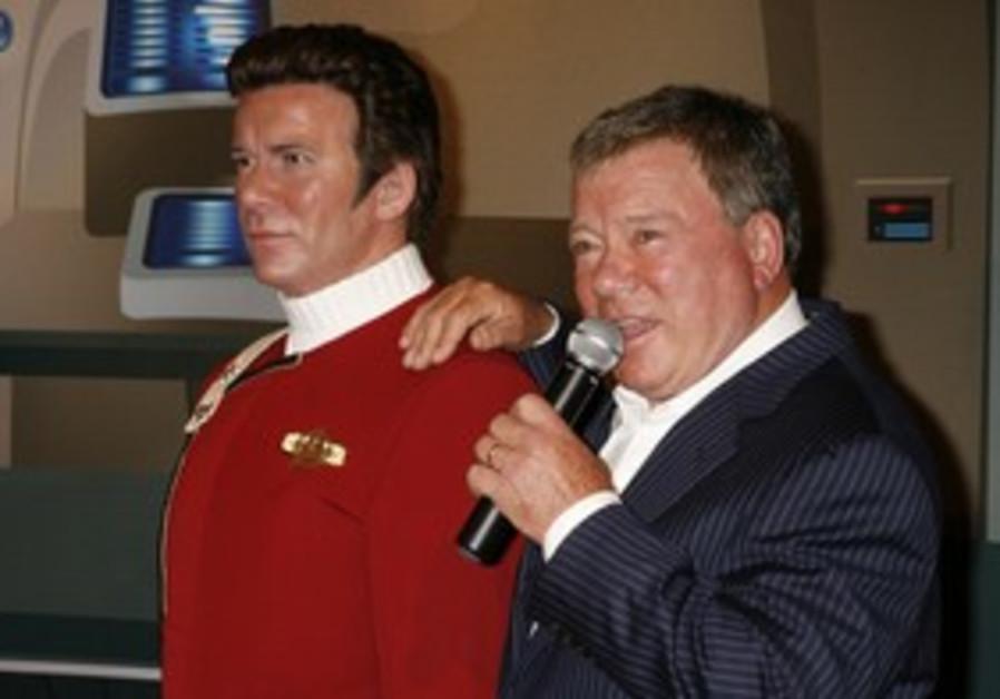 Star Trek's William Shatner unveils his wax model