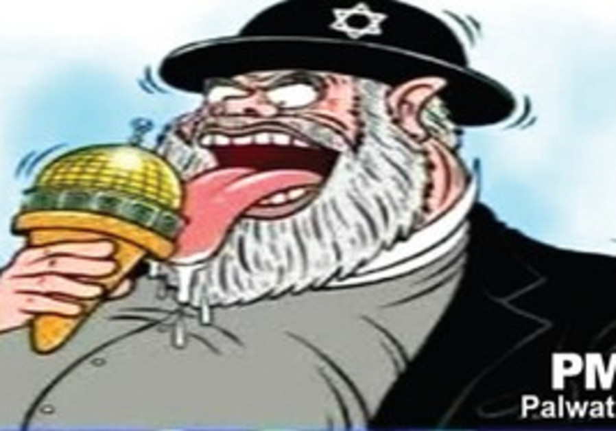PATV anti Semitic cartoon [illustrative]