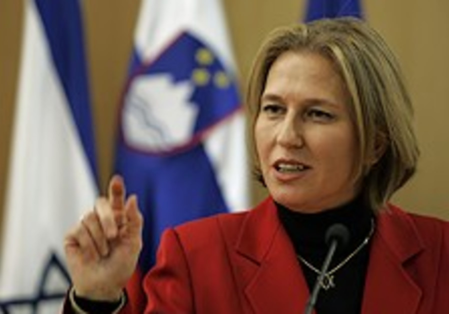 Livni: 'Current events' must not affect talks