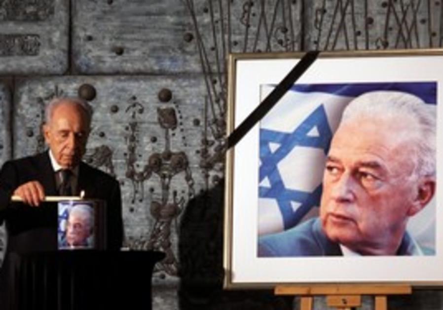Peres at Rabin memorial