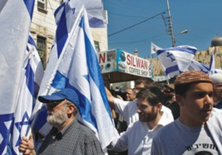Right wing activists march in J'lem