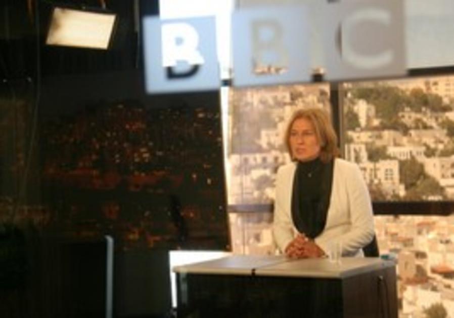 MK Tzipi Livni on the BBC