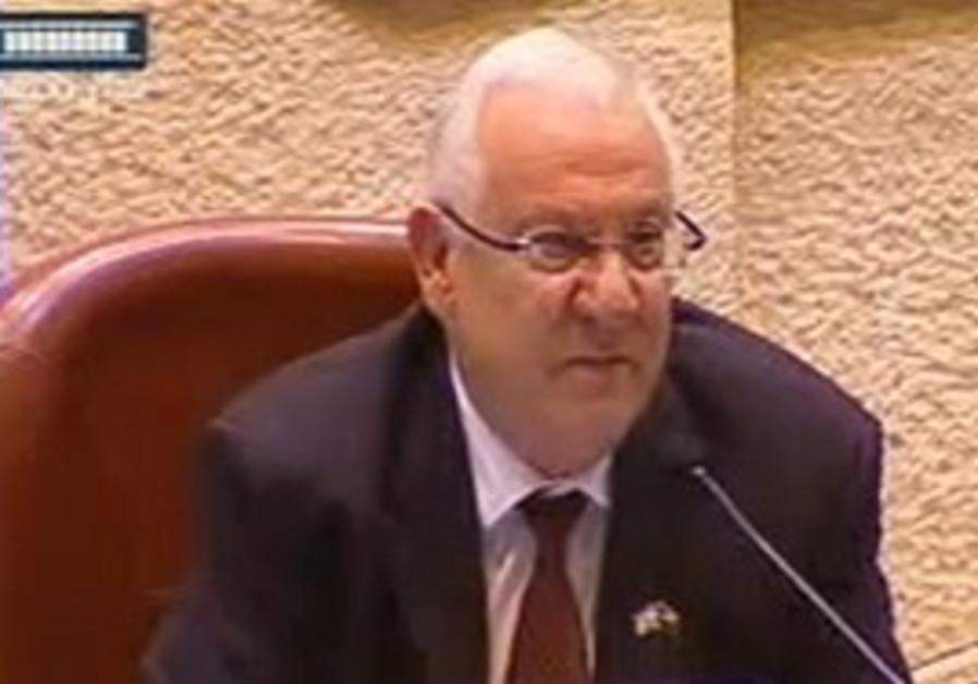 Knesset Speaker Reuven Rivlin [file]