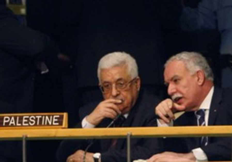 PA President Abbas and FM Riad Malki at the UN