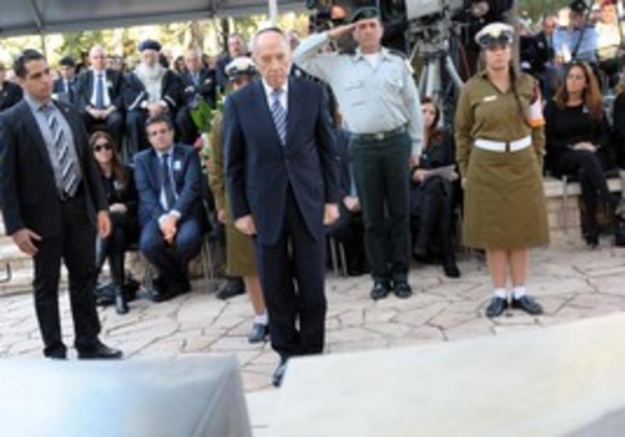 Rabin memorial ceremony, Har Herzl
