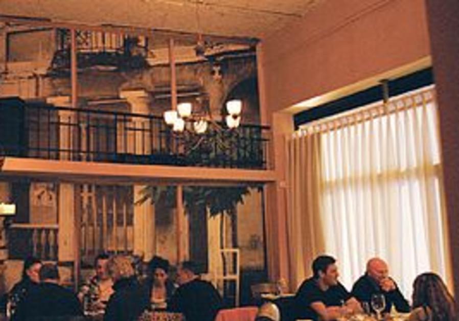 Hatzela Hashminit Restaurant