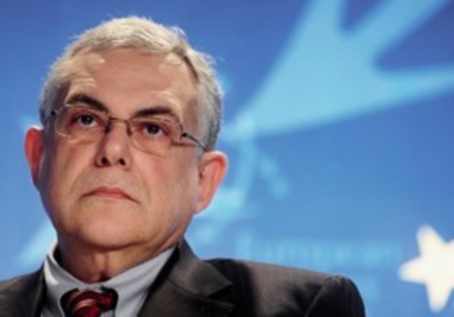 Incoming Greek PM Lucas Papademos [File].