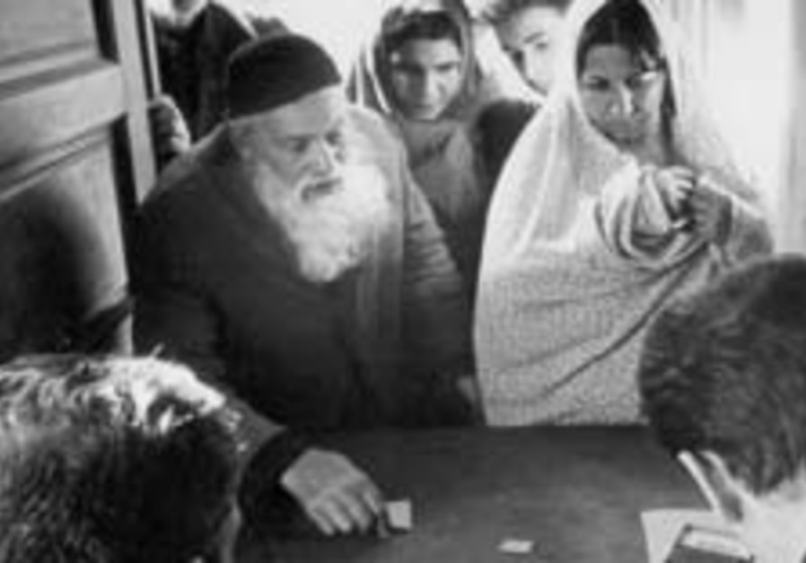 iran jew story 88 224