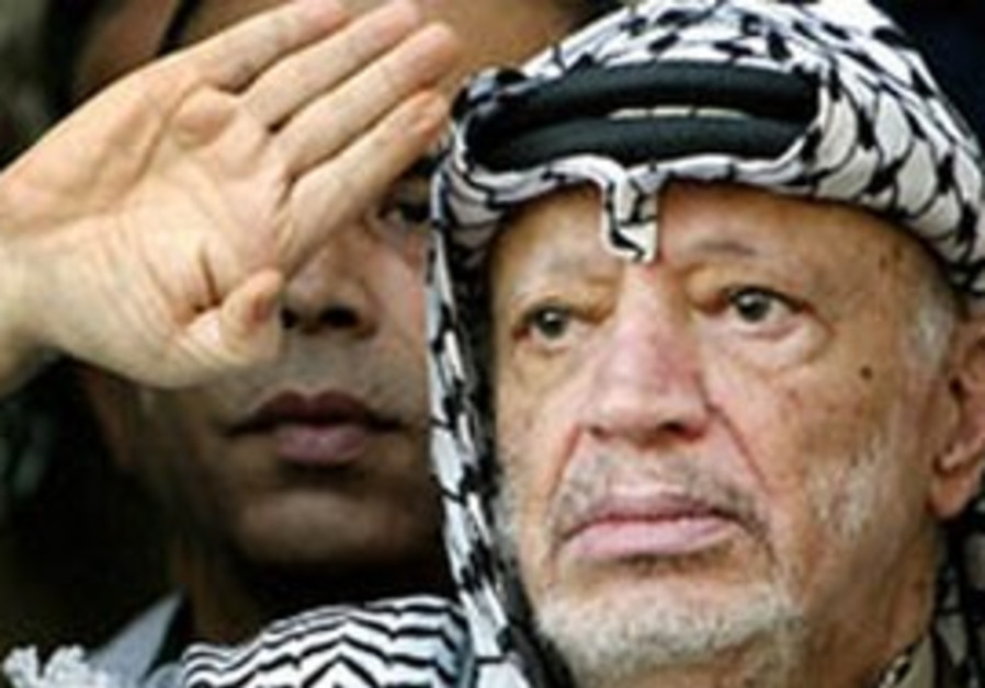 Deceased PLO chairman Yasser Arafat
