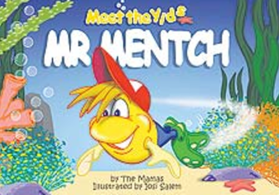 mench book 88 224