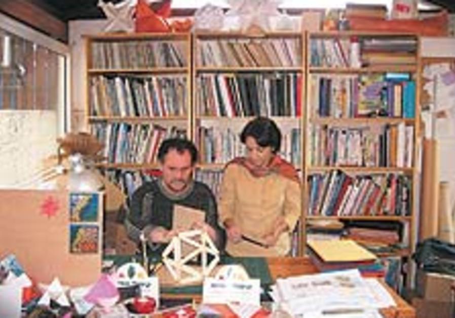 origami metro 88 224