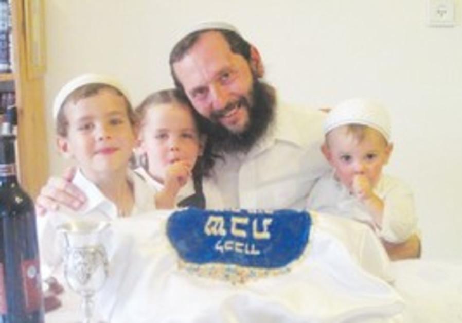 Rabbi Dan Mertzbach
