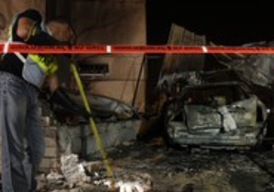 Beersheba crime scene