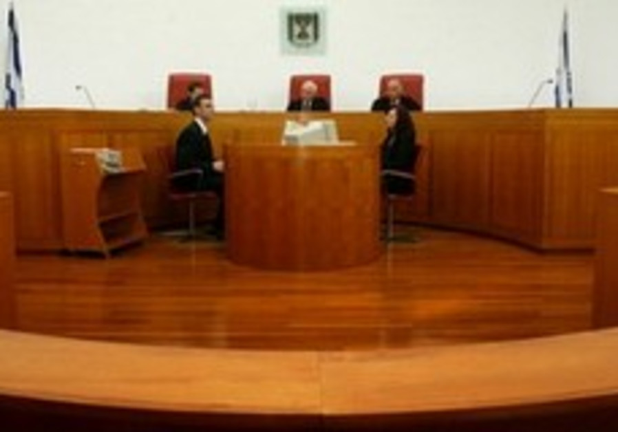 Israeli courtroom