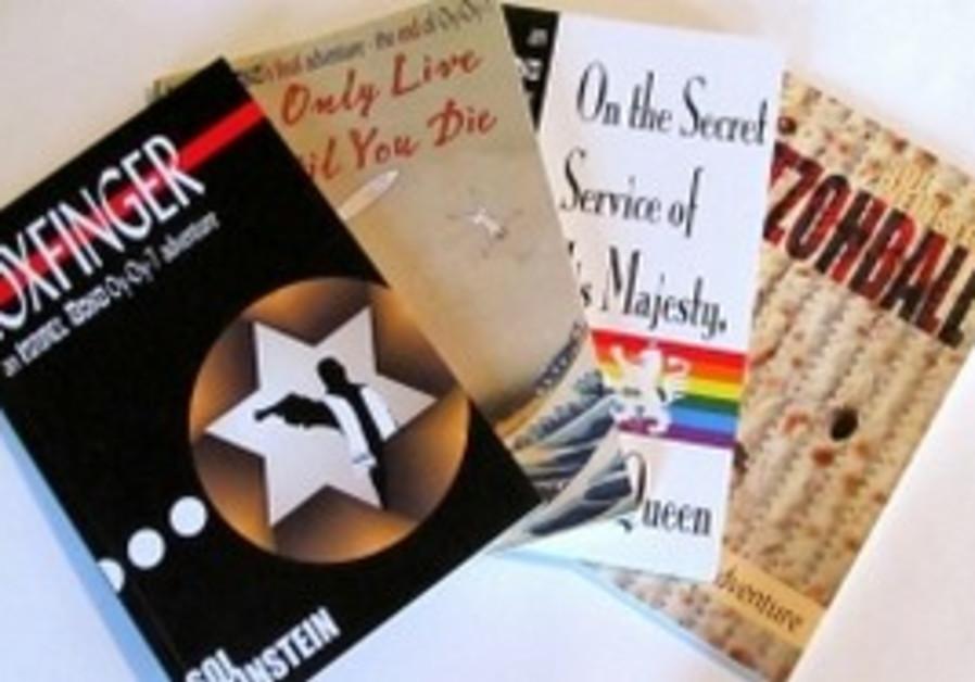 Israel Bond spy novels by Sol Weinstein