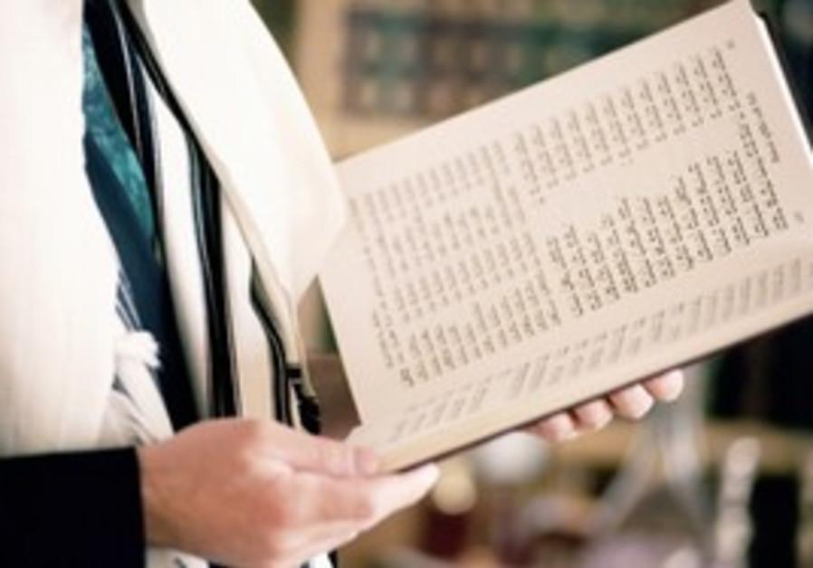 Rabbi [illustrative]