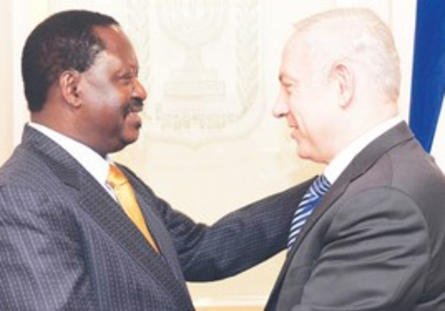 Netanyahu and Odinga