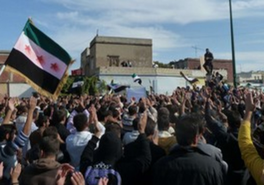 anti-Assad protests near Homs