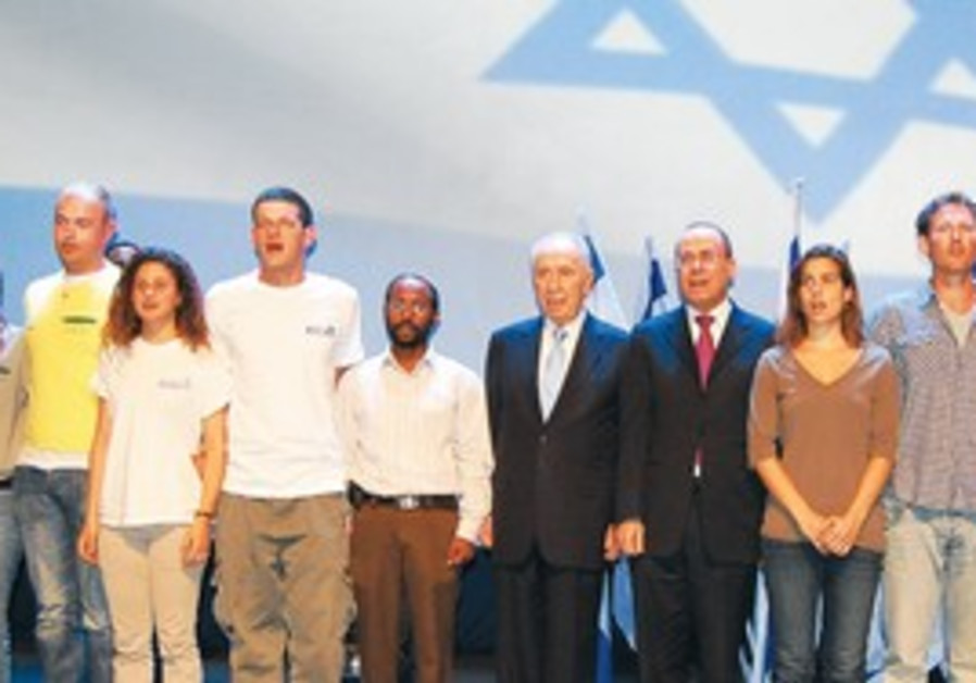 Peres, Silvan Shalom at youth conference