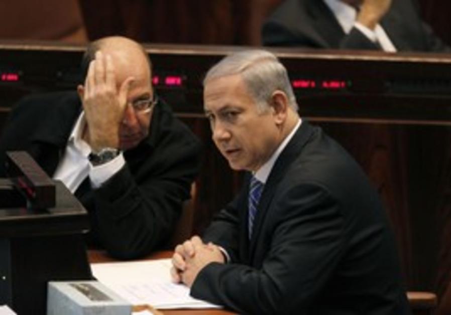 PM Netanyahu, Deputy PM Yaalon