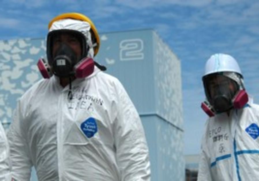 IAEA Nuclear Inspectors [illustrative]