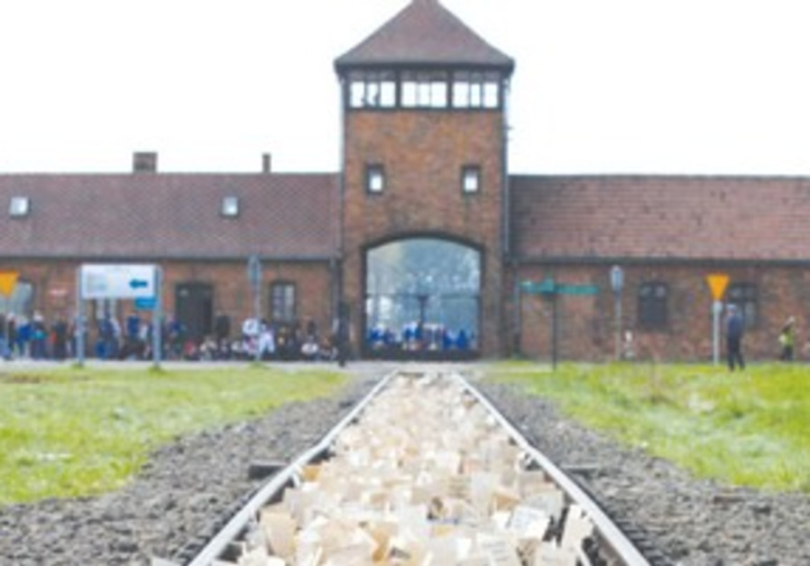 Main railway building at Poland's Birkenau camp