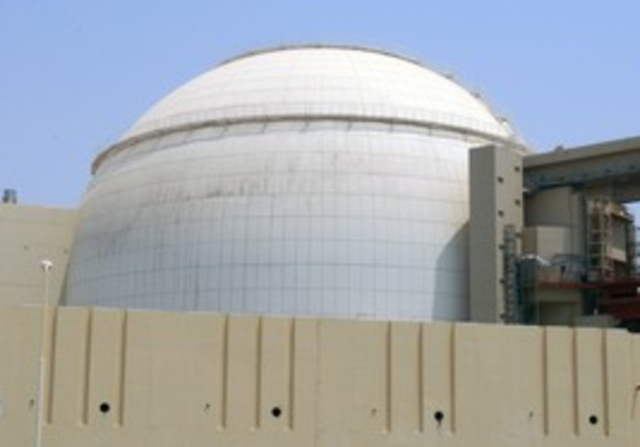 A general view of the Bushehr main nuclear reactor