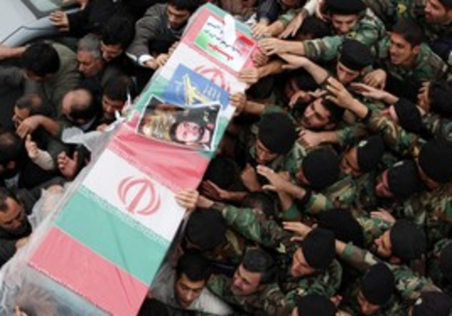 Funeral for Iranian officer killed in explosion