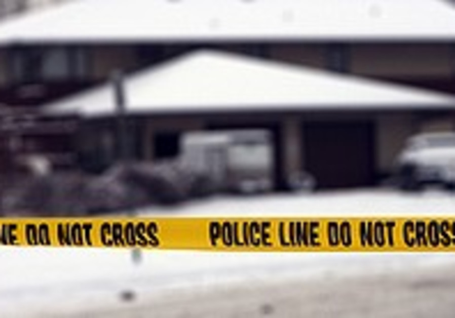 US: Four killed in separate shooting attacks