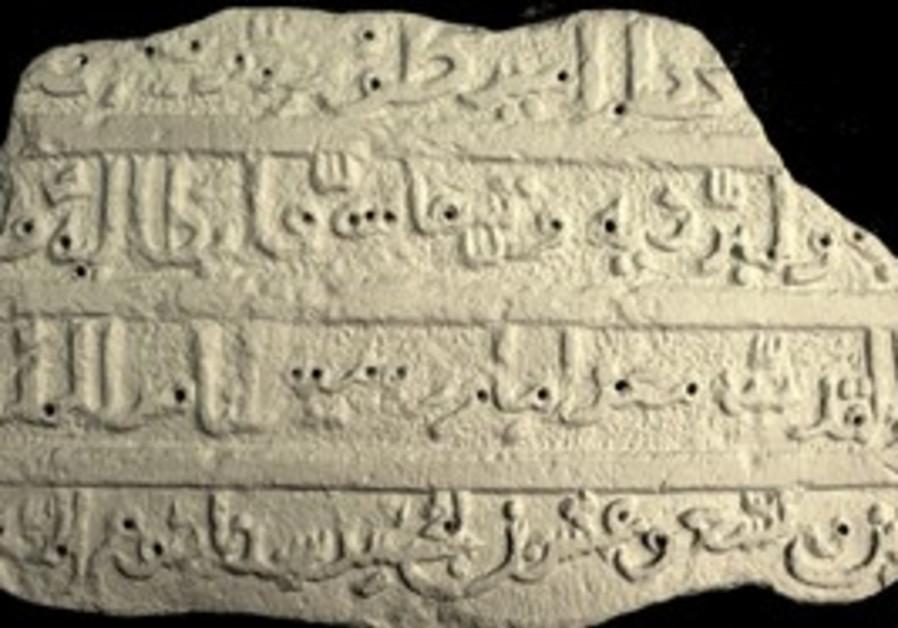 Arab Inscription from the sixth crusade.