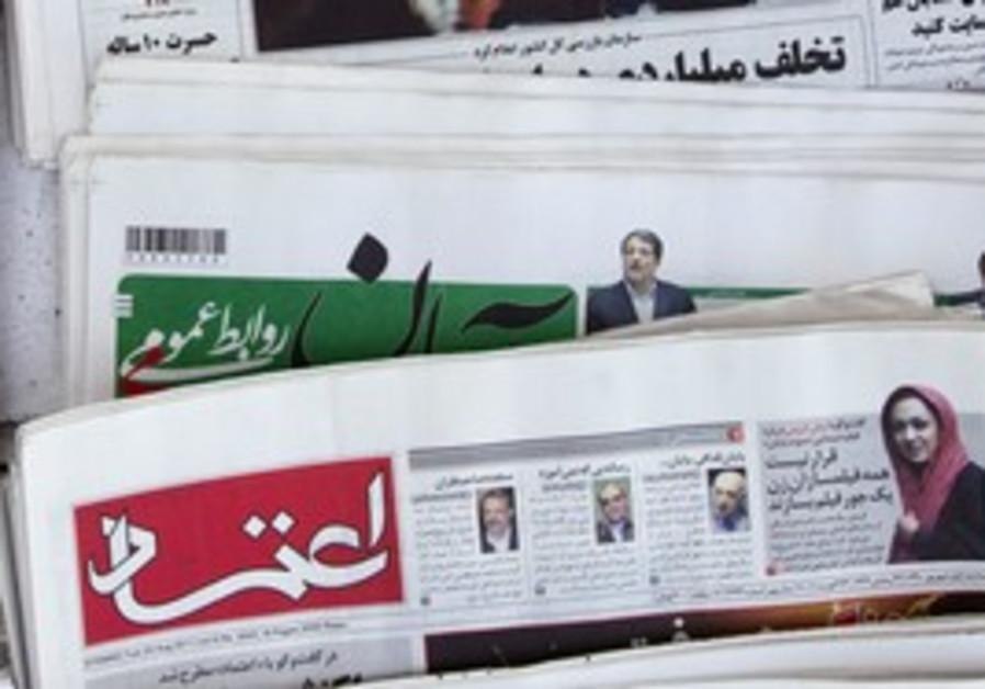 Eteham, Iranian newspapers