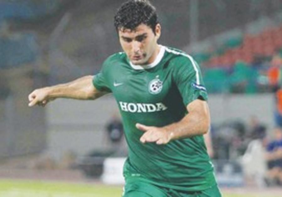 Maccabi Haifa striker Vladimir Dvalishvili
