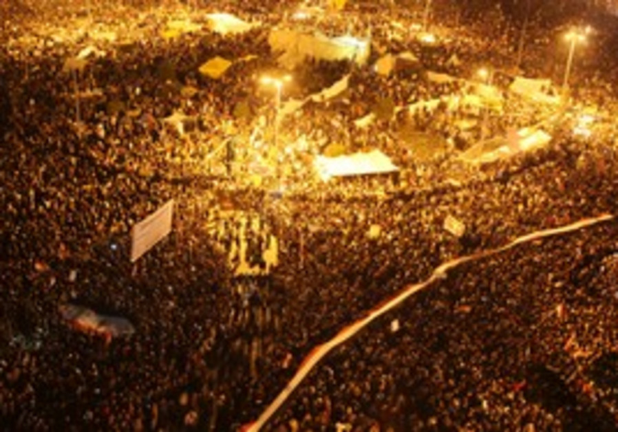 Tahrir Square as protesters chant slogans