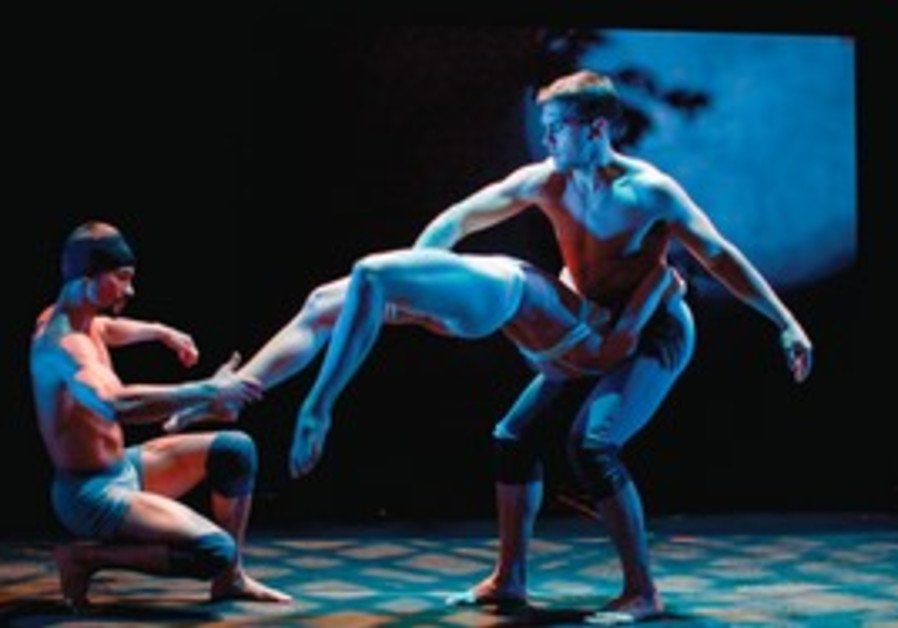 Connecticut-based modern dance company Pilobolus