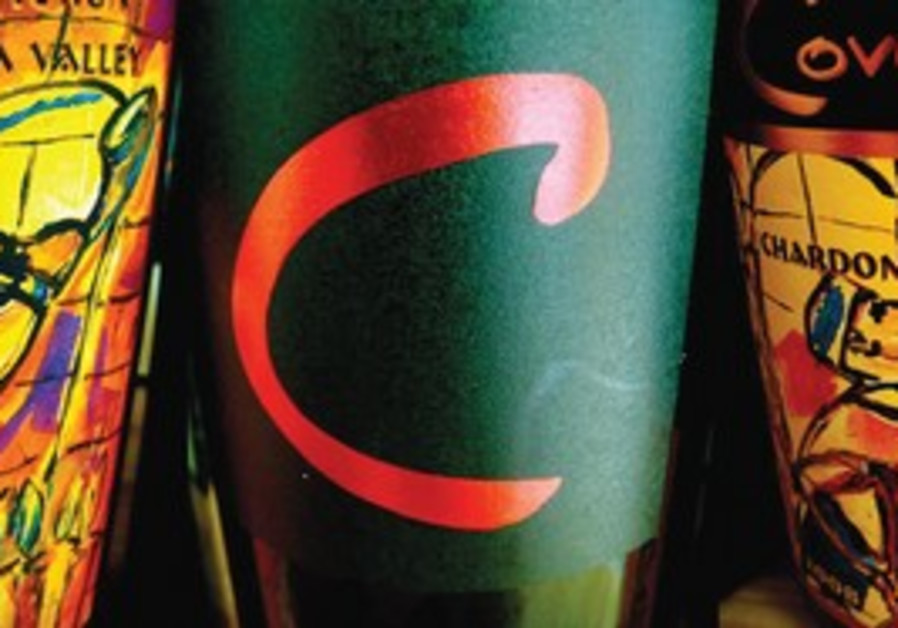 Covenant wine lineup