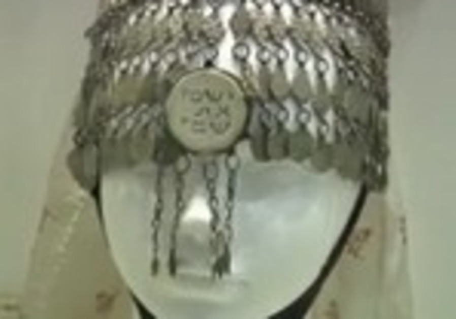 Judaica head dressing