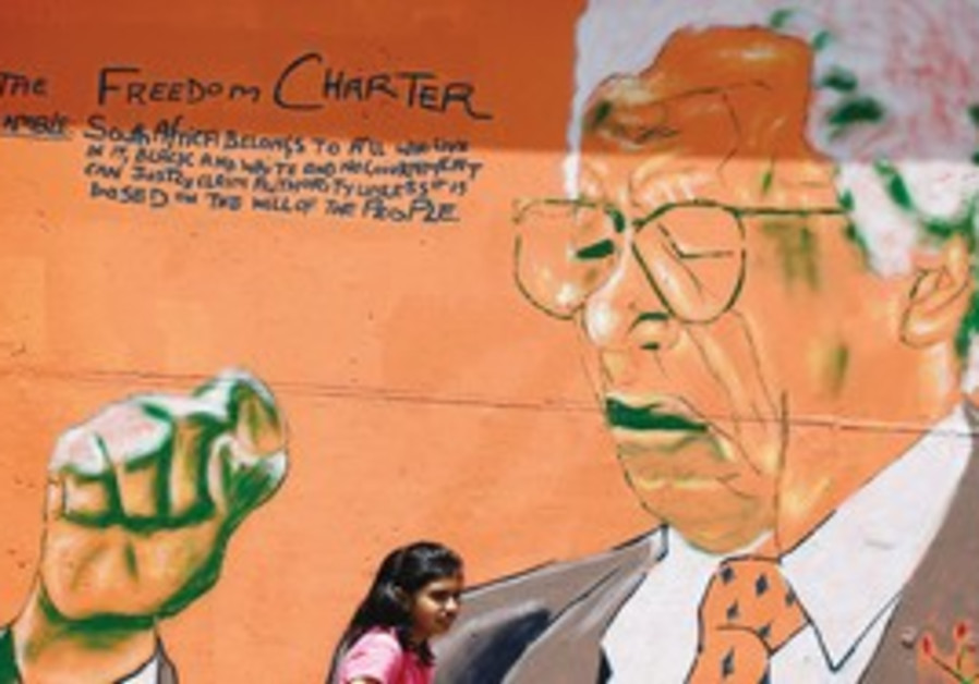A painting of Walter Sisulu in Cape Town