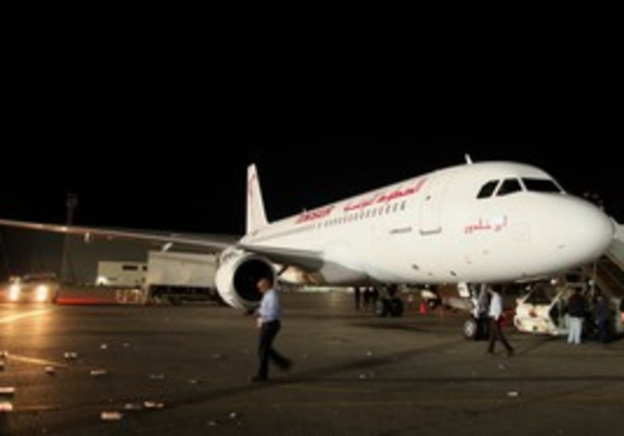 Tunisair plane blocked from taking off  in Libya