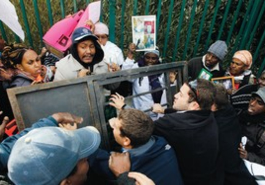 Ethiopian demonstrators in Jerusalem