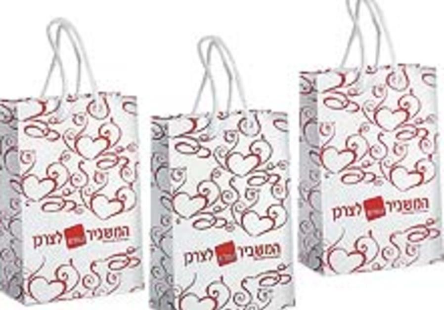 mashbir bags 88 224