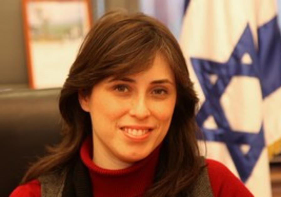 Likud MK Tzipi Hotovely