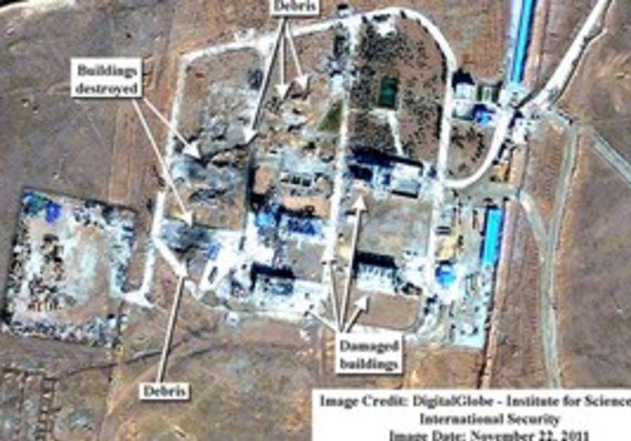 Iran satellite image missile base 311 (illustrativ